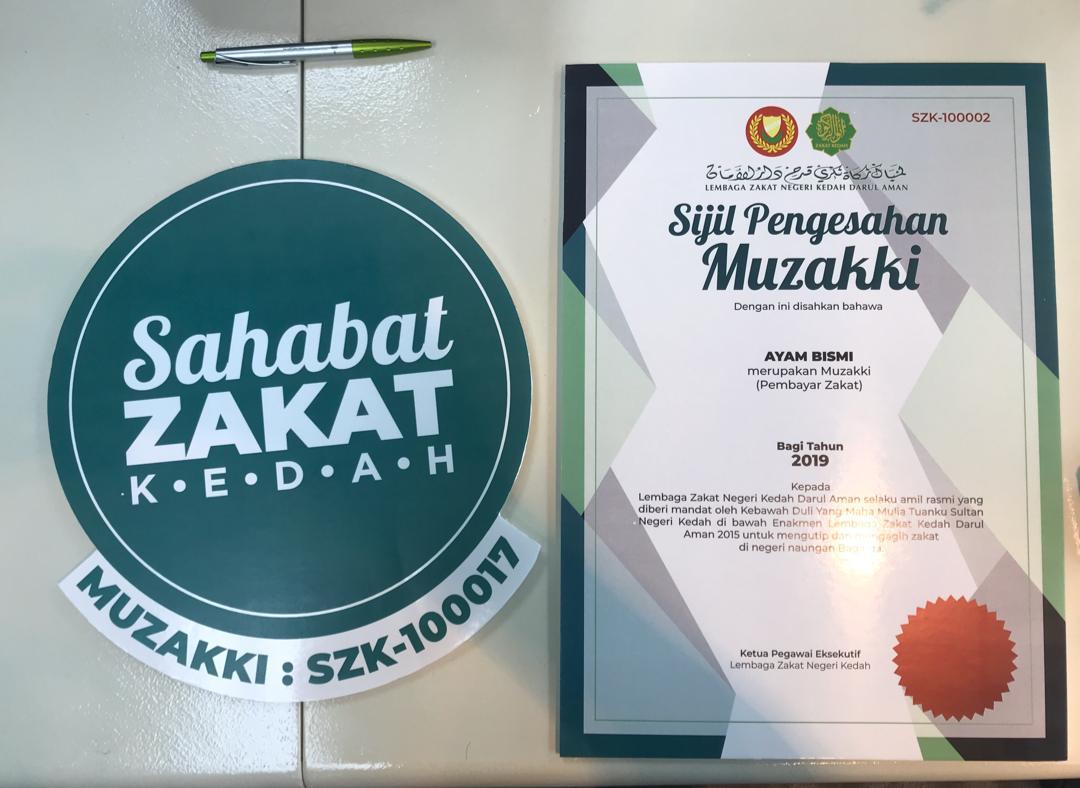 Lembaga Zakat Negeri Kedah Darul Amansijil Muzakki Dan Logo